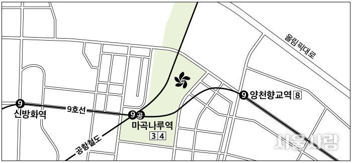 서울식물원지